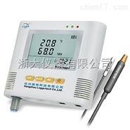 路格温湿度自动记录仪