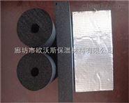 空调橡塑保温板