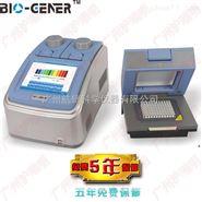 杭州柏恒GE9612T梯度PCR仪(梯度扩增仪)