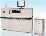 電感耦合等離子體原子發射光譜儀AES-700