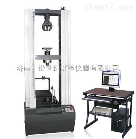 钛铁矿型焊条拉伸破断强度试验机