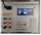 JL3006(40A)三通道助磁变压器直流电阻测试仪厂家