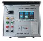 LCCZZ-3C三通道助磁直阻测试仪 助磁三通道直流电阻测试仪