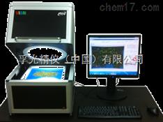 粮食籽粒分析仪