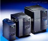 西门子G120L变频器现货供应