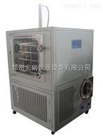 AS-LGJ-300FF工业型低温冷冻干燥机3平米化妆品用