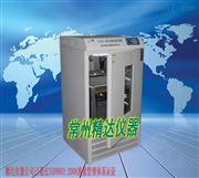 ZHWY-1102C双层小型小容量振荡培养箱