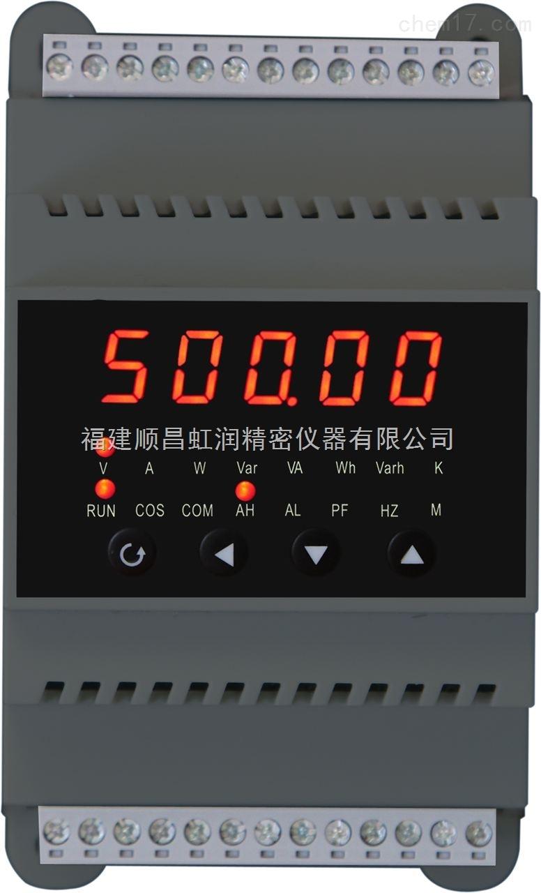 虹润电量传感器