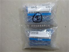 SMC气缸CQSB20-45D