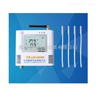 多功能温湿度记录仪变送器