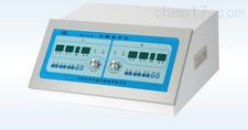 中频电疗仪 1202