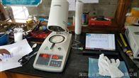 TPU塑料水分测定仪性能/操作步骤