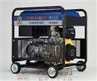 6kw开架式柴油发电机多少钱