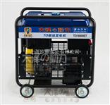 7kw开架式柴油发电机组报价
