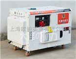 小型双缸静音柴油发电机