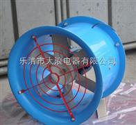 FBT35-11-6.3防爆防腐轴流风机价格