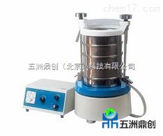 SF100北京厂家直供 自动筛分仪 实验使用