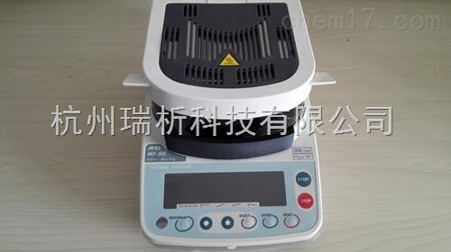 B色谱柱液相色谱柱v日本AD公司快速水分测定仪
