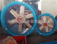 FBT35-11防爆防腐玻璃钢轴流风机 化工厂防爆防腐轴流风机