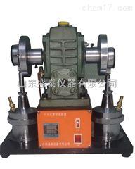 SH269润滑脂剪切试验机延长工作锥入度仪工作器