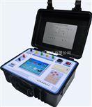 LYFA1000互感器现场分析仪