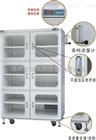 1436升實驗室氮氣防潮柜/防潮箱CTD1436AD 1%~60%RH濕度可調