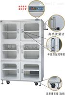 1436升实验室氮气防潮柜/防潮箱CTD1436AD 1%~60%RH湿度可调
