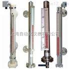 上海磁翻板液位計專業廠家