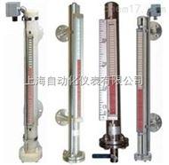 上海磁翻板液位计专业厂家