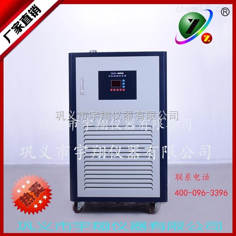 gdsz-20l/-80 200高低温循环装置