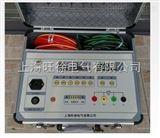 特價供應LB-2直流電阻測試儀2A