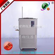 DLSB-50L系列低温冷却液循环泵