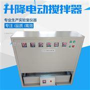 JJ-4C六联电动升降搅拌器