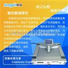 HP-CHY-L镀铝膜测厚仪/高精度镀铝膜测厚仪厂家直销