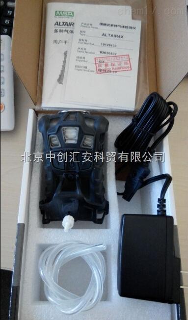 梅思安天鷹4X氣體檢測儀直銷價格