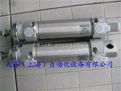 FESTO圆形气缸公制DSNU-40-80-PPV-A