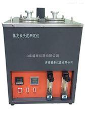 SY7325润滑油润滑脂蒸发损失度仪GB/T7325国标法蒸发损失度仪