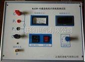 大量供应ET-30直流电机片间电阻测试仪