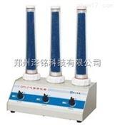 气相色谱,环境分析三联气体净化器