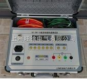 OZ-ZDC-1A直流电阻快速测试仪厂家