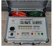 NDZRC-1A直流电阻测试仪厂家