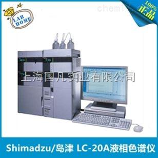 shimadzu岛津lc-20a高效液相色谱仪hplc