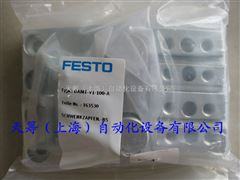 FESTO耳轴安装件DAMT-V1-100-A