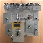 ZQS瓷砖粘结强度检测仪