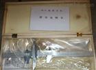 ZC-1砖用卡尺校准规范