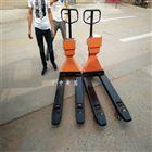 黑龙江省3吨电子叉车秤3000kg地牛秤