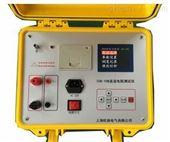 TCR-10B直流电阻测试仪厂家