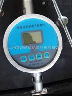 WG-IV智能填土密实度现场检测仪(1000型)