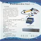 DYS-75单砖原位双剪仪使用方便