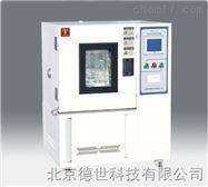 恒溫恒濕試驗箱泰斯特恒溫恒濕試驗箱 WSS-400F-Z全參數表
